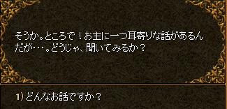 RedStone 11.04.04[04].bmp