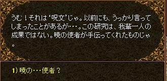 RedStone 11.04.04[07].bmp