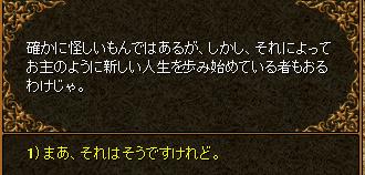 RedStone 11.04.04[11].bmp