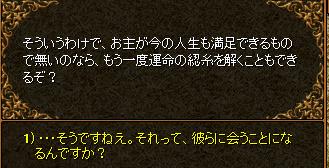 RedStone 11.04.04[12].bmp