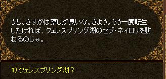 RedStone 11.04.04[13].bmp