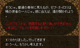 RedStone 11.04.04[14].bmp