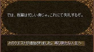 RedStone 11.04.04[15]