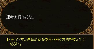 RedStone 11.04.04[21].bmp