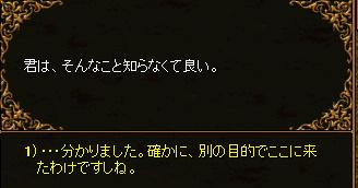 RedStone 11.04.04[20].bmp