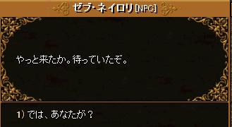 RedStone 11.04.04[18].bmp