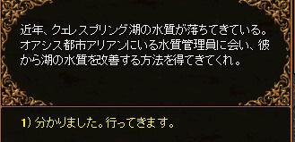 RedStone 11.04.04[24].bmp