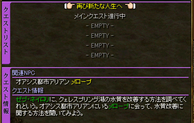 RedStone 11.04.04[26].bmp