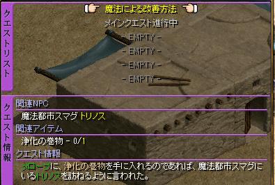 RedStone 11.04.04[45].bmp