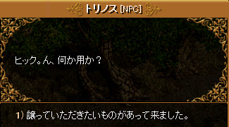 RedStone 11.04.04[47].bmp
