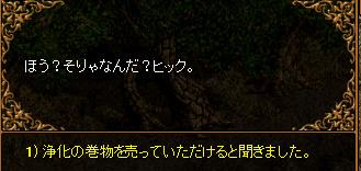 RedStone 11.04.04[48].bmp