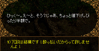 RedStone 11.04.04[50].bmp