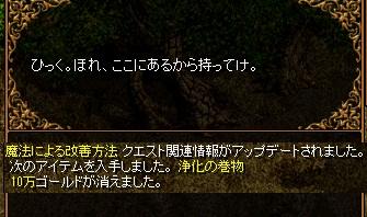 RedStone 11.04.04[53]
