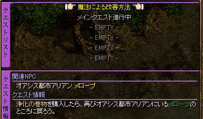 RedStone 11.04.04[54].bmp