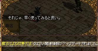 RedStone 11.04.04[58]