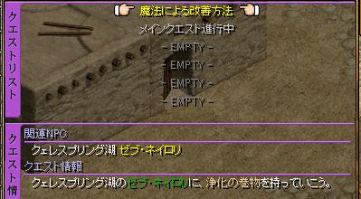 RedStone 11.04.04[59].bmp