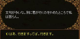 RedStone 11.04.04[63].bmp