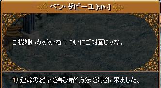 RedStone 11.04.04[67].bmp