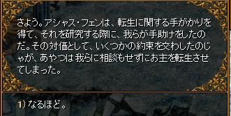 RedStone 11.04.04[70].bmp