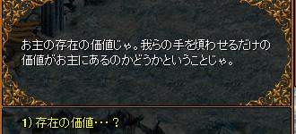 RedStone 11.04.04[75].bmp