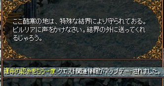 RedStone 11.04.04[77]