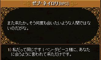 RedStone 11.04.04[81].bmp