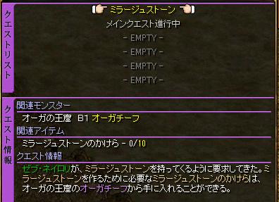 RedStone 11.04.04[85].bmp