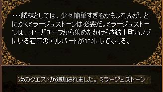 RedStone 11.04.04[84]
