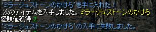 RedStone 11.04.04[86].bmp