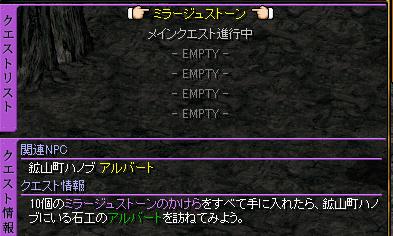RedStone 11.04.04[90].bmp