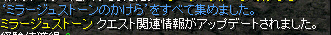 RedStone 11.04.04[89].bmp