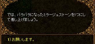 RedStone 11.04.04[93].bmp