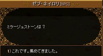 RedStone 11.04.04[96].bmp
