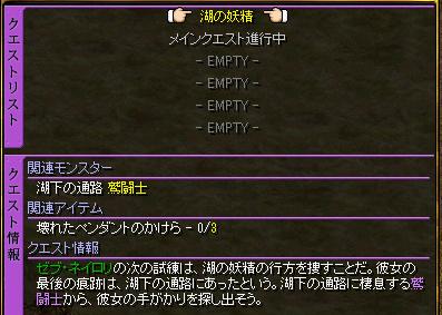 RedStone 11.04.04[99].bmp