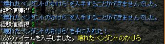 RedStone 11.04.04[101].bmp