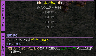 RedStone 11.04.04[103].bmp