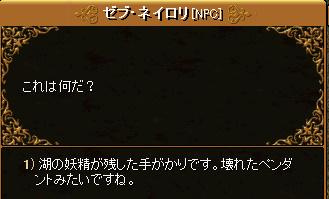 RedStone 11.04.04[105].bmp
