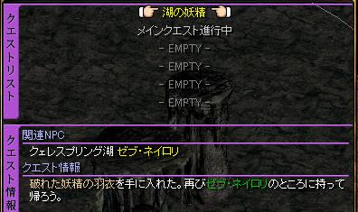 RedStone 11.04.04[111].bmp