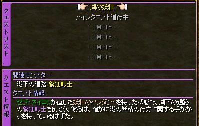 RedStone 11.04.04[108].bmp
