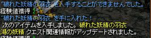RedStone 11.04.04[110].bmp