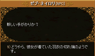 RedStone 11.04.04[112].bmp