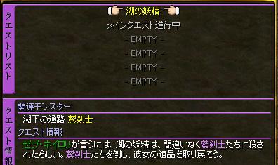 RedStone 11.04.04[115].bmp
