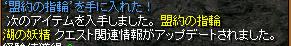 RedStone 11.04.04[119].bmp