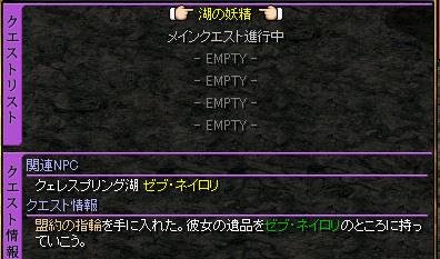 RedStone 11.04.04[120].bmp