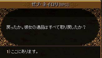 RedStone 11.04.04[121].bmp