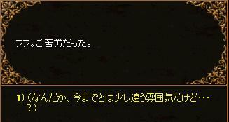 RedStone 11.04.04[122].bmp