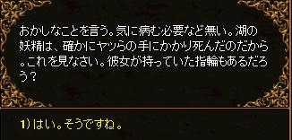 RedStone 11.04.04[124].bmp