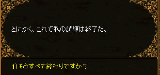 RedStone 11.04.04[125].bmp