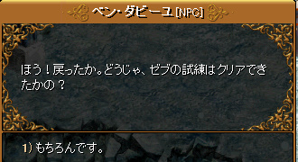 RedStone 11.04.04[127].bmp