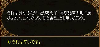 RedStone 11.04.04[126].bmp
